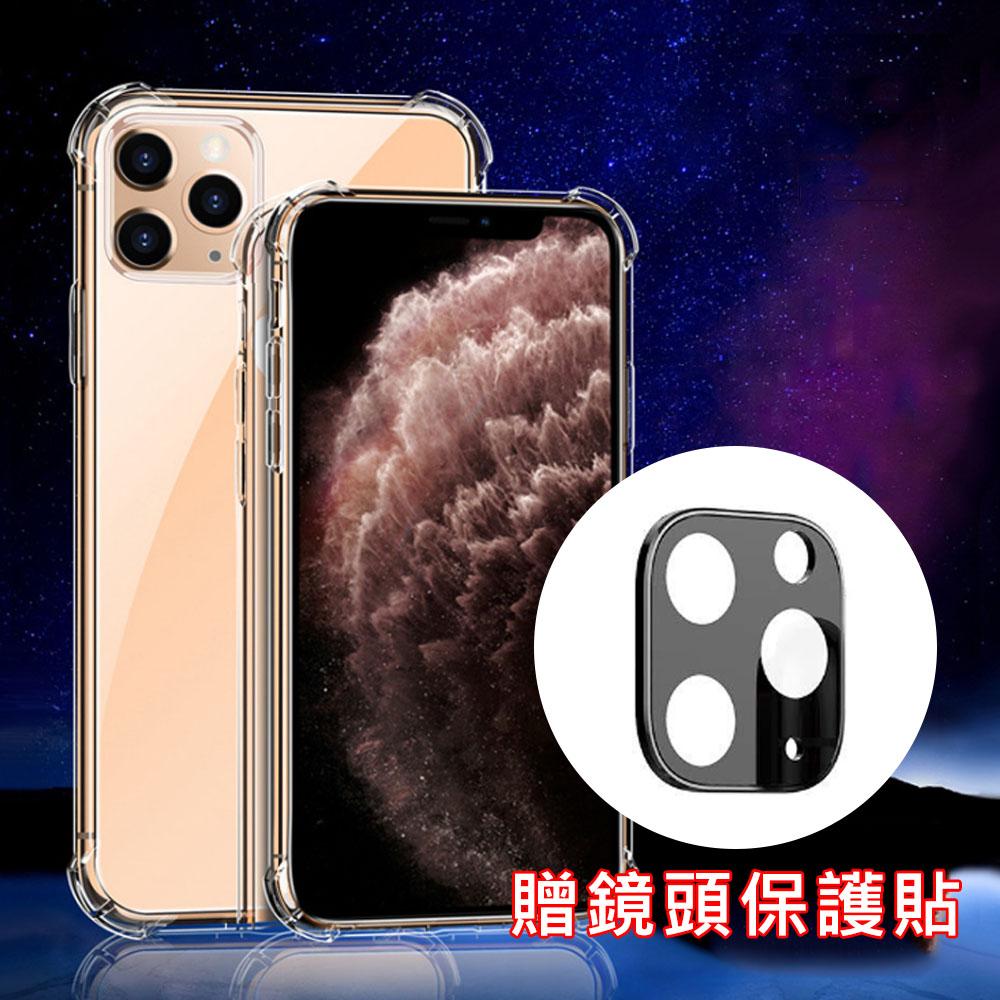 iPhone 11 Pro Max TPU透明空壓氣墊防撞保護殼(贈鏡頭貼)