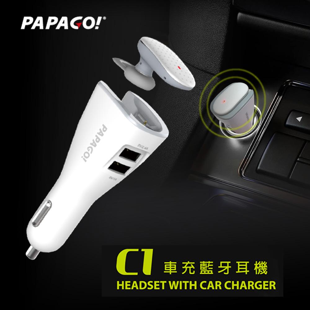 PAPAGO C1 車充藍芽耳機-白色