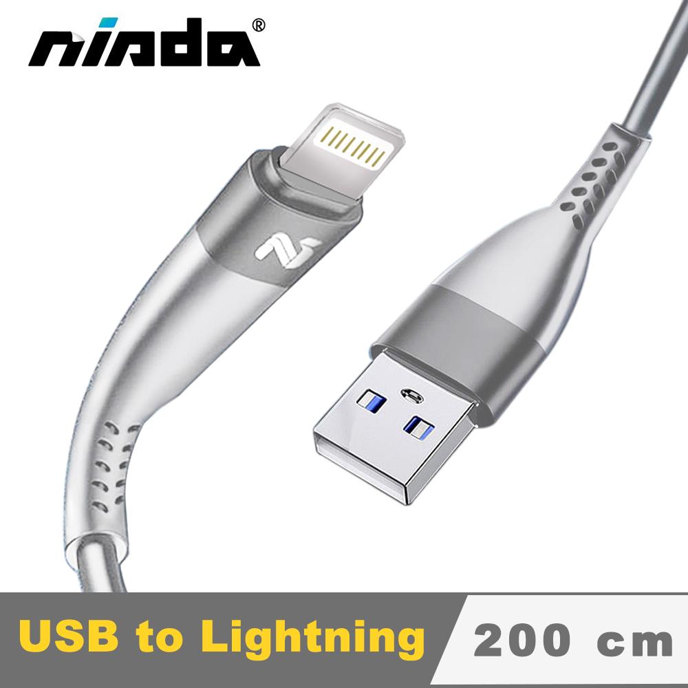 【NISDA】韌系列 Lightning TPE鋁合金耐折線 200cm