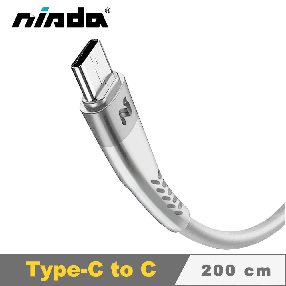 【NISDA】韌系列 Type-C to C TPE鋁合金耐折線 200cm