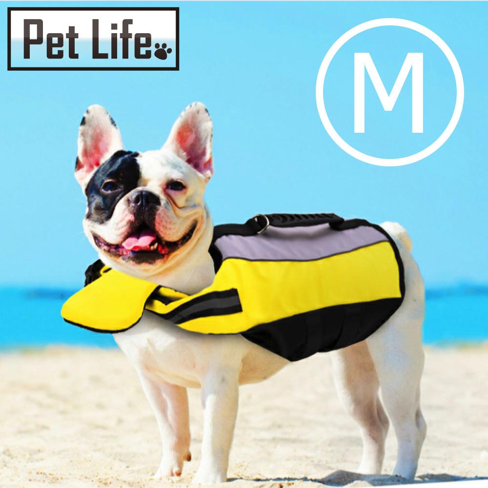 Pet Life 寵物反光折疊頸托游泳浮力救生衣 中型犬M