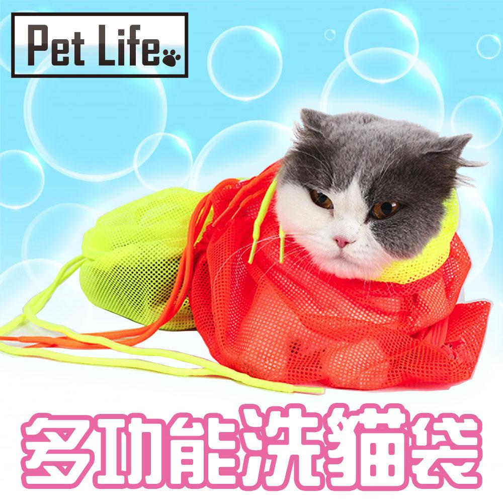 Pet Life 寵物美容洗澡防扭動可調節拉鍊洗貓袋 黃橙