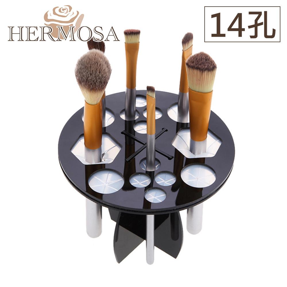 HERMOSA 彩妝刷具/畫筆晾乾展示工具架 14孔