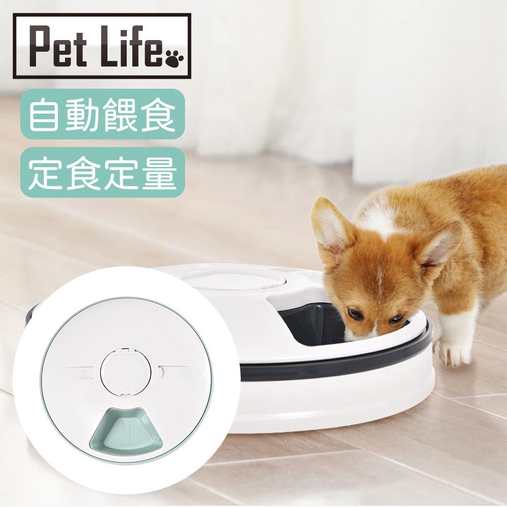 Pet Life 智能定時定量寵物餵食器/六孔分隔自動旋轉餵食器 綠白