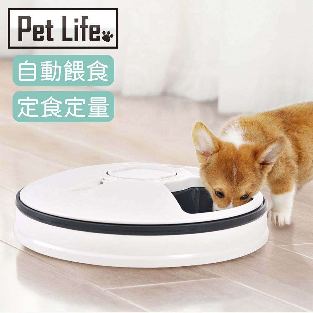 Pet Life 智能定時定量寵物餵食器/六孔分隔自動旋轉餵食器 灰白