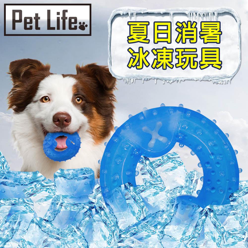 Pet Life 寵物消暑冰凍耐咬漏食冰圈/益智藏食玩具