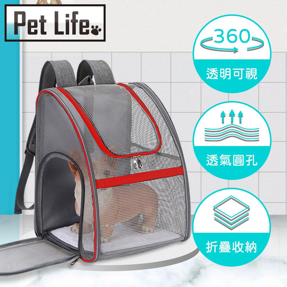 Pet Life 寵物/貓狗 外出全網透氣雙肩包/旅行便攜可折疊 灰紅L