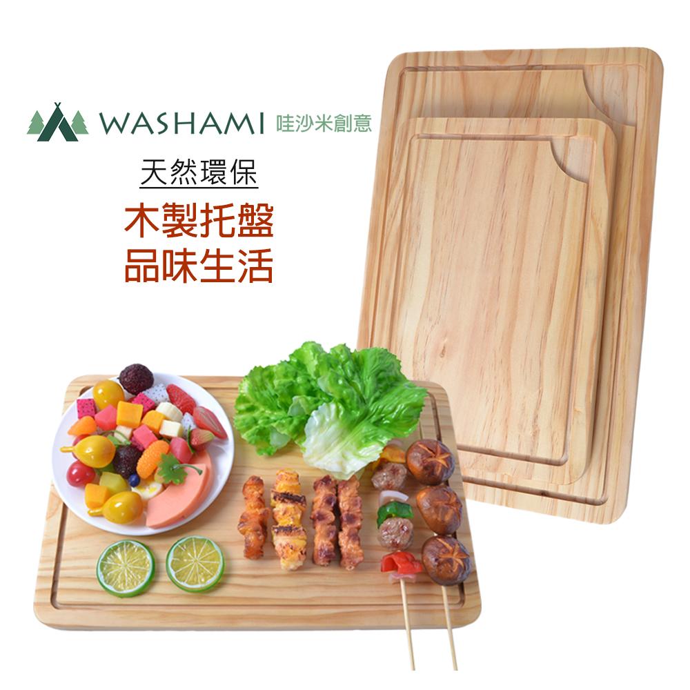 WASHAMl-松木食物盤-牛排盤(長方)40CM(三入)