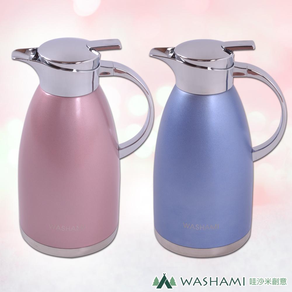 WASHAMl-歐式304不鏽鋼雙層真空內膽冷熱保溫壺(2.3L)(粉+藍)