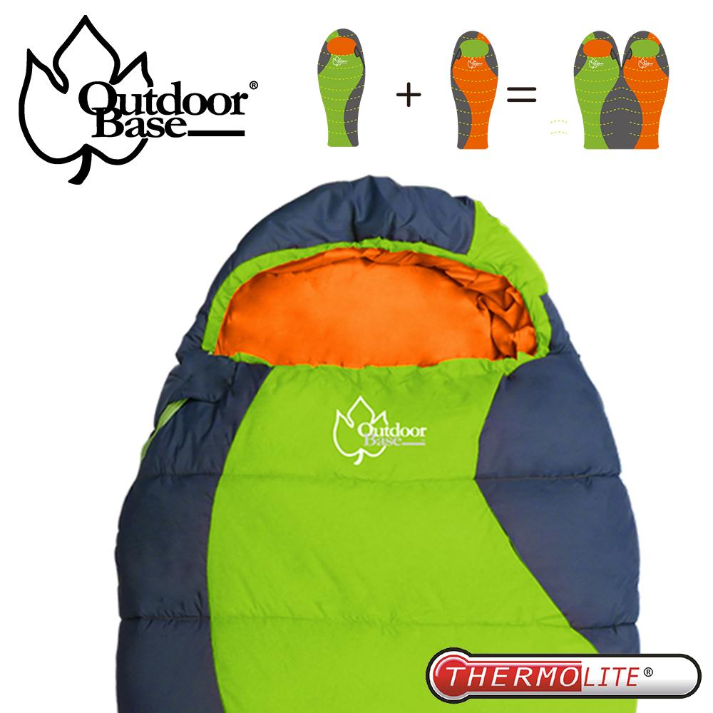 【Outdoorbase】塔塔加250g可雙拼Thermolite保暖睡袋(美國Invista thermolite填充棉睡袋)親子睡袋