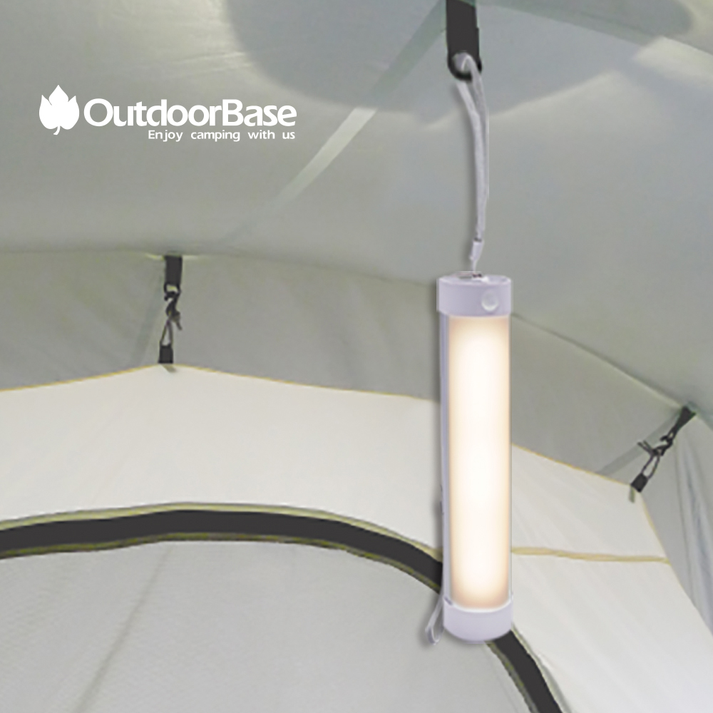 團媽推薦超值10入組【Outdoorbase】LED人體感應磁性露營燈_福利網獨享