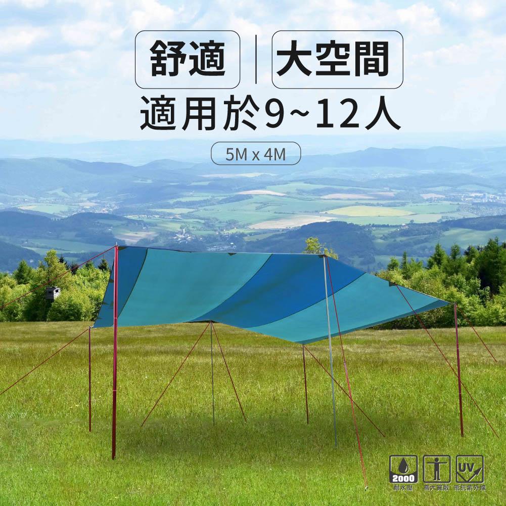 【Outdoorbase】大草原天幕帳-OB21287 坎事帳