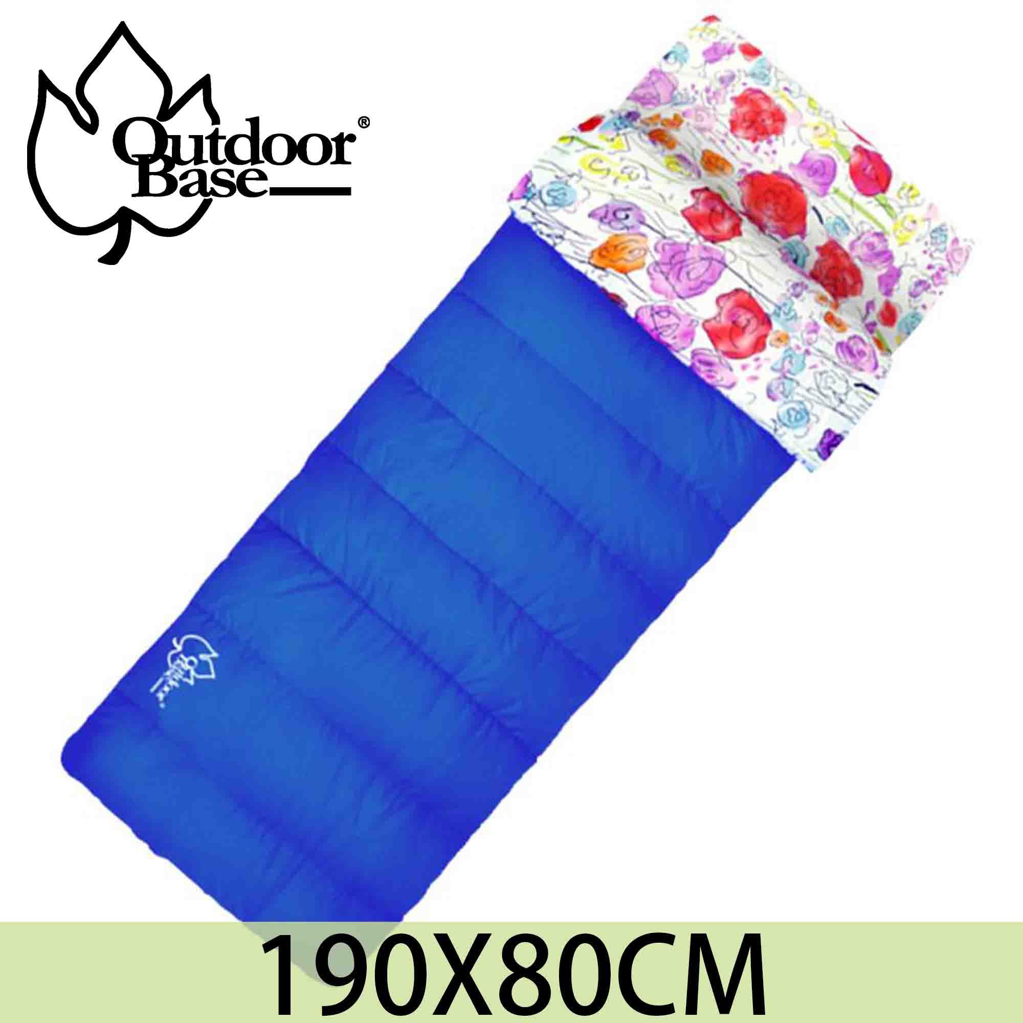 【OutdoorBase】草原印花保暖睡袋-雙拼睡袋.情侶睡袋.電視毯.客廳毯.汽車毯-24462