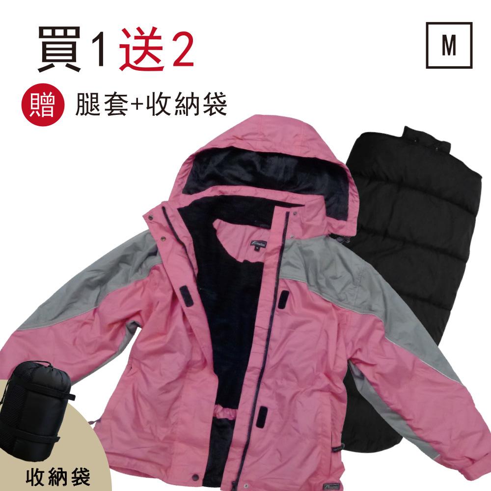 【Outdoorbase】兩用抗風露營外套(M)-45358 睡袋 防風外套