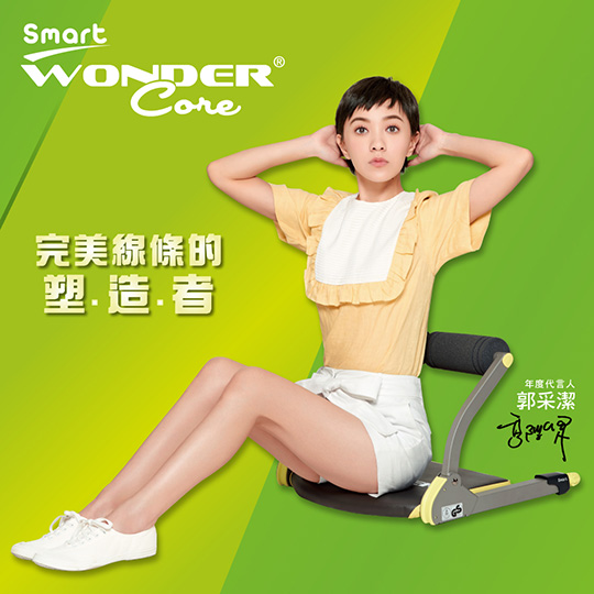 【Wonder Core Smart】全能輕巧健身機(嫩芽綠)