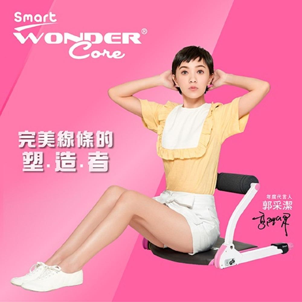 【Wonder Core Smart】全能輕巧健身機(愛戀粉)