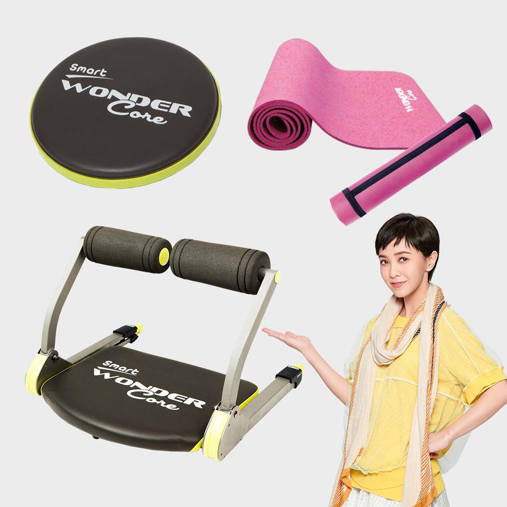 Wonder Core Smart全能輕巧健身機(嫩芽綠)+綠色扭腰盤+粉色運動墊(超值三件組)