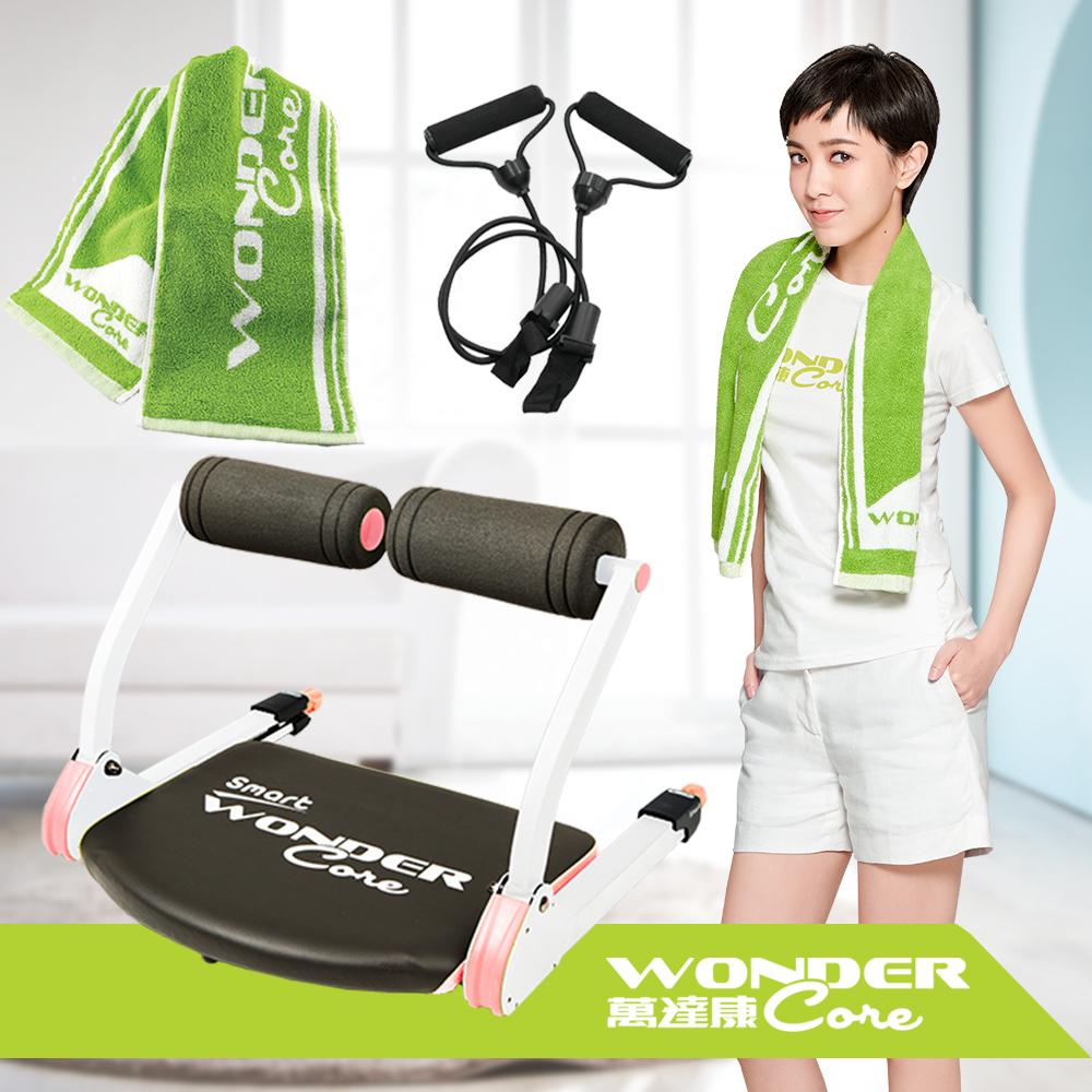 超值組合!【Wonder Core Smart】全能輕巧健身機「愛戀粉」+拉力繩+運動毛巾