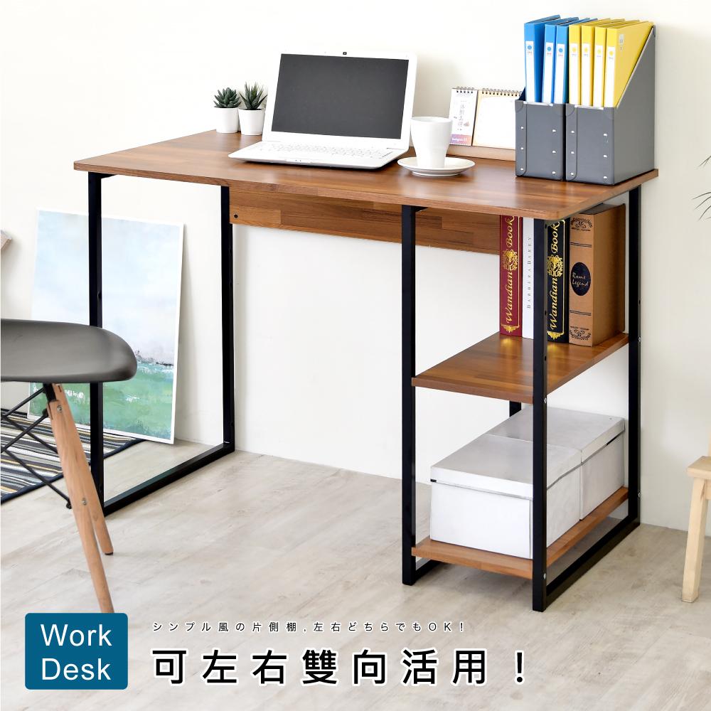 《HOPMA》簡約層架工作桌/雙向桌/工業風桌
