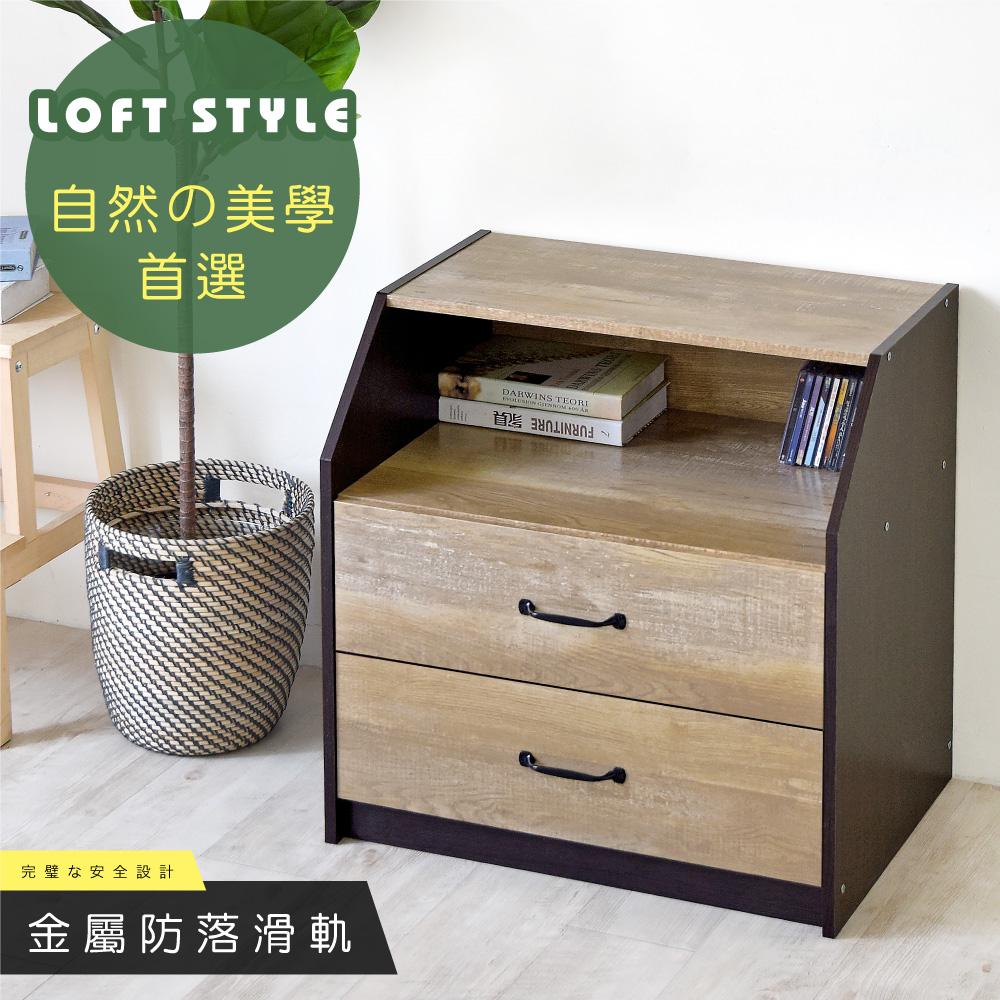 《HOPMA》斜角開放式二抽收納櫃/斗櫃/抽屜櫃