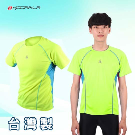 HODARLA 男女短袖剪接排汗衫 -T恤 圓領T 防曬 台灣製 螢光黃亮藍@3113703@