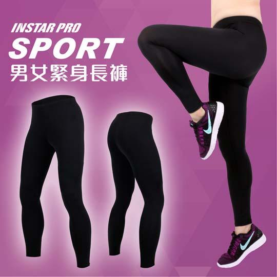 INSTAR PRO SPORT男女緊身長褲-緊身褲 台灣製 慢跑 路跑 黑@3119701@