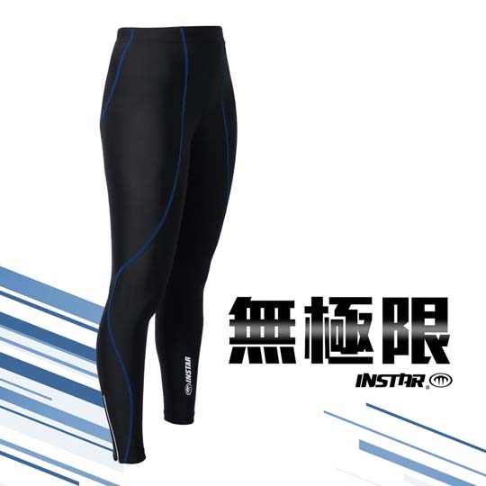 INSTAR 男女極速緊身長褲-緊身褲 台灣製 慢跑 路跑 籃球 內搭褲 黑藍@3121102@