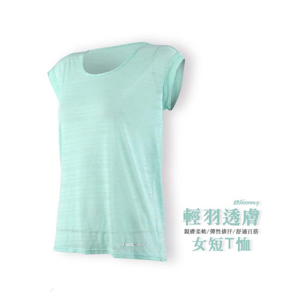 HODARLA 女輕羽透膚短袖T恤-慢跑 路跑 運動 休閒 粉綠@3126702@