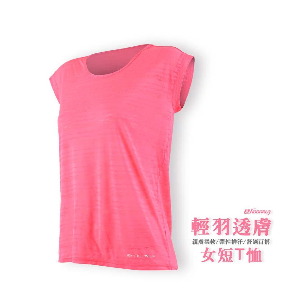 HODARLA 女輕羽透膚短袖T恤-慢跑 路跑 運動 休閒 桃粉@3126704@