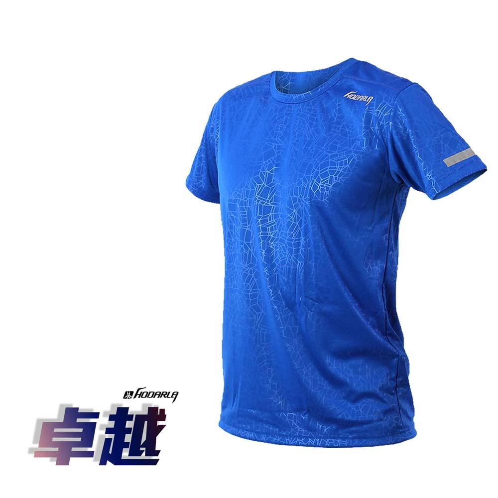 HODARLA 男卓越短袖T恤-路跑 慢跑 健身 短袖上衣 台灣製 寶藍@3129801@