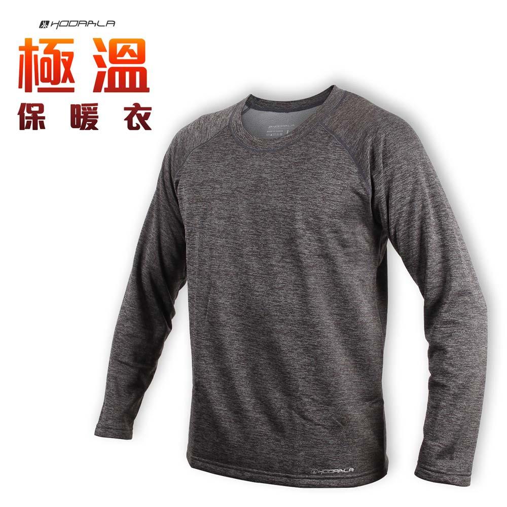 HODARLA 男極溫保暖衣-路跑 慢跑 健身 長袖上衣 台灣製 黑灰@3131801@