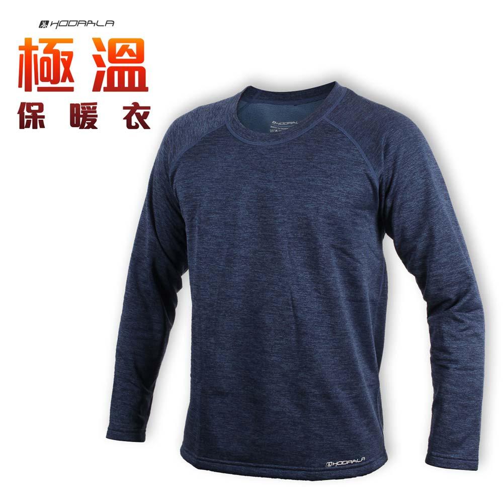 HODARLA 男極溫保暖衣-路跑 慢跑 健身 長袖上衣 台灣製 深藍@3131802@