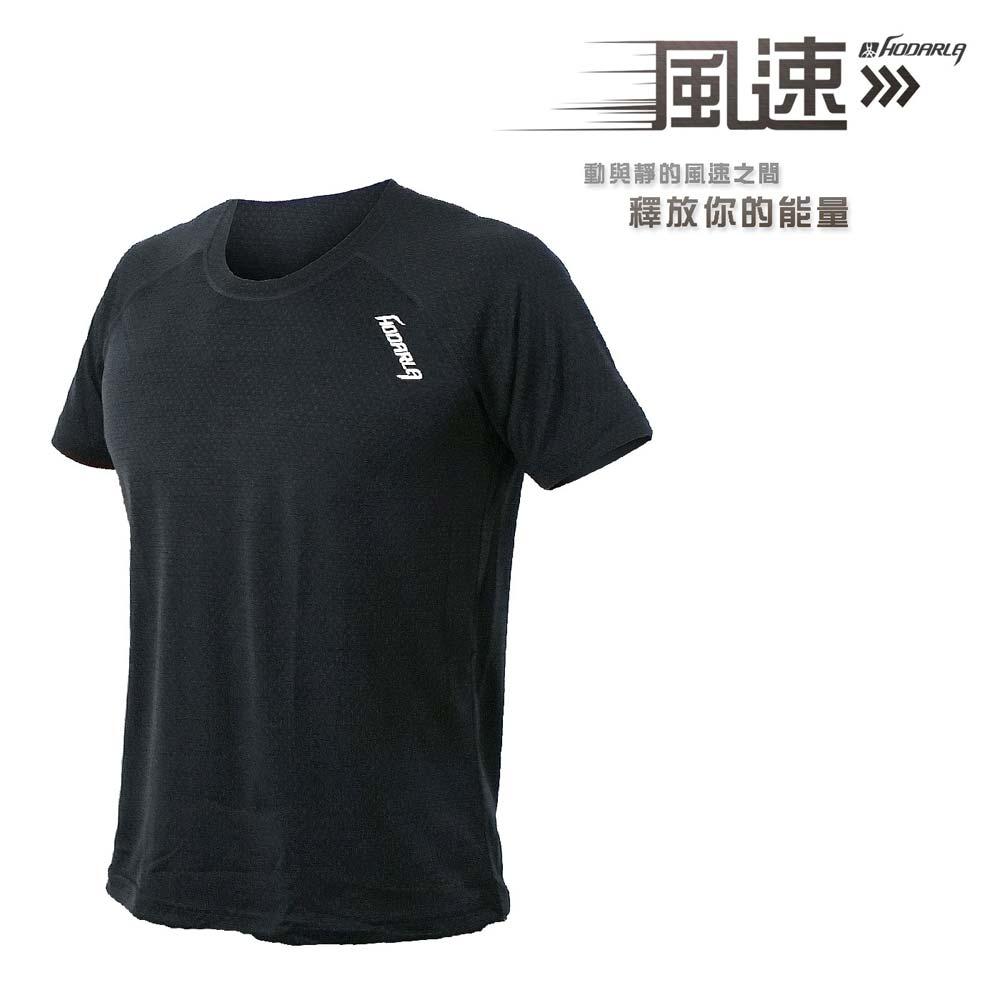 HODARLA 男風速短袖T恤-路跑 慢跑 健身 短袖上衣 台灣製 黑@3129501@
