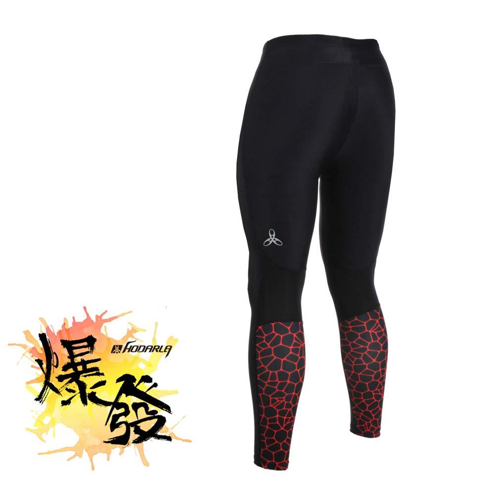 HODARLA 男女爆發緊身長褲-內搭褲 慢跑 路跑 籃球 瑜珈 台灣製 黑紅@3131302@
