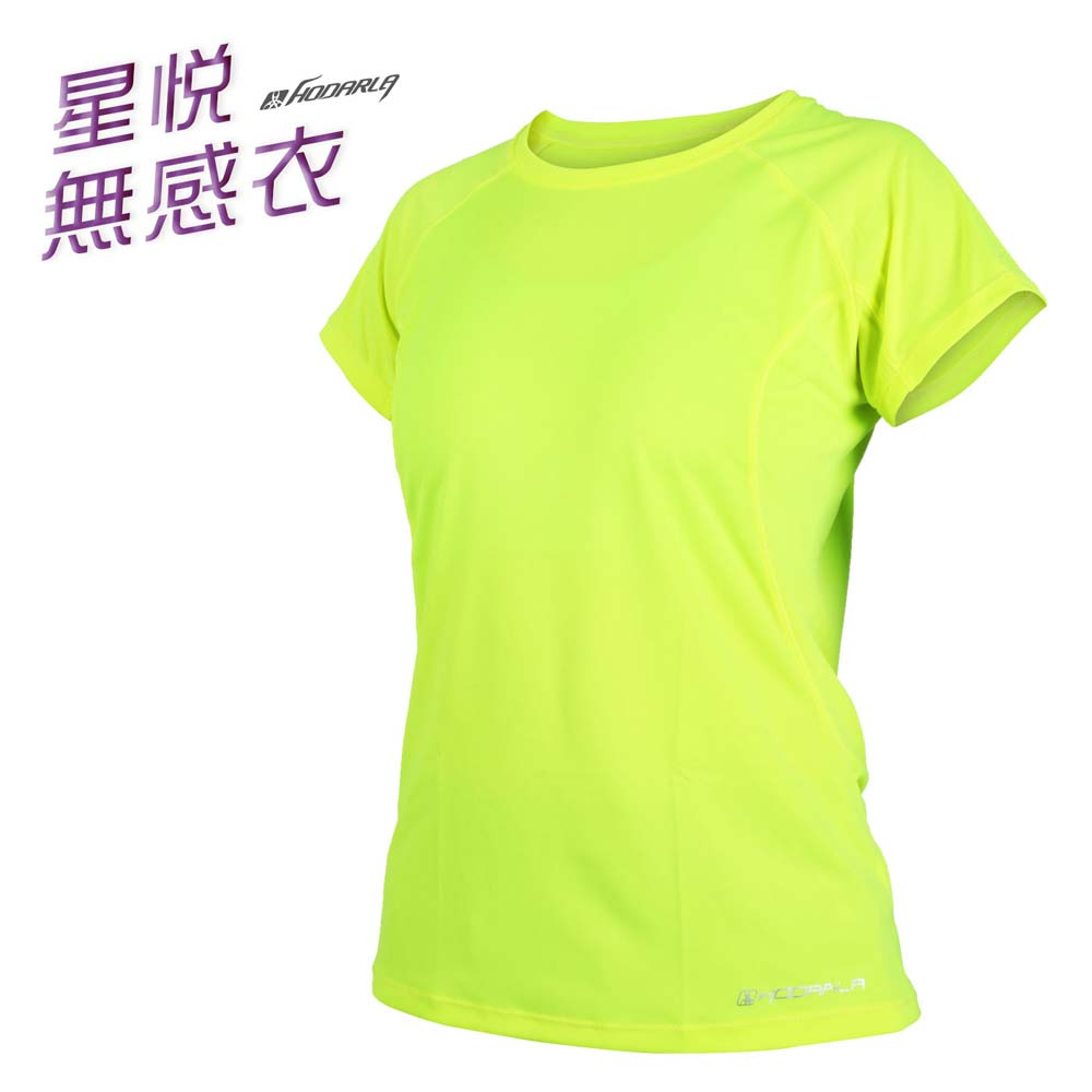 HODARLA 女星悅無感短袖T恤-抗UV 短T 修身 顯瘦 慢跑 路跑 台灣製 螢光黃@3135102@
