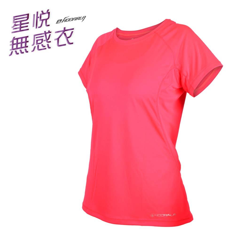 HODARLA 女星悅無感短袖T恤-抗UV 短T 修身 顯瘦 慢跑 路跑 台灣製 螢光粉@3135104@