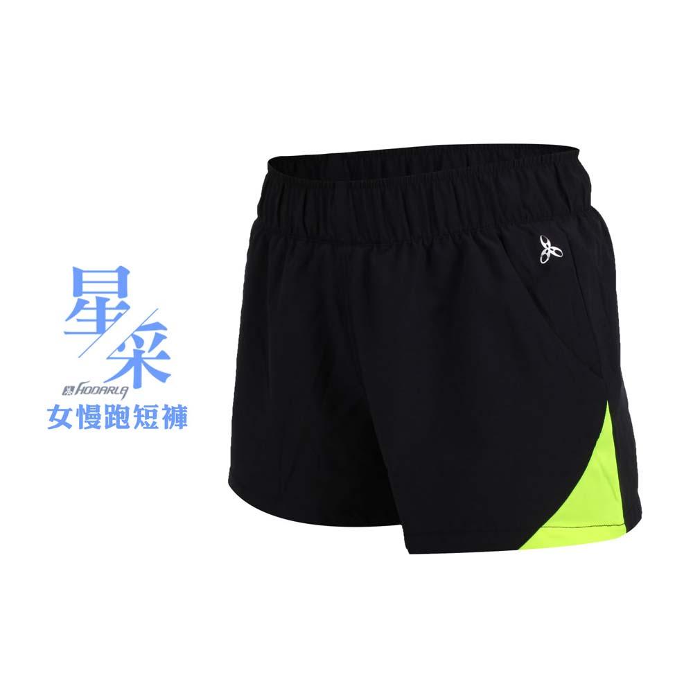 HODARLA 女星采慢跑短褲-三分褲 慢跑 路跑 台灣製 螢光黃黑@3135202@