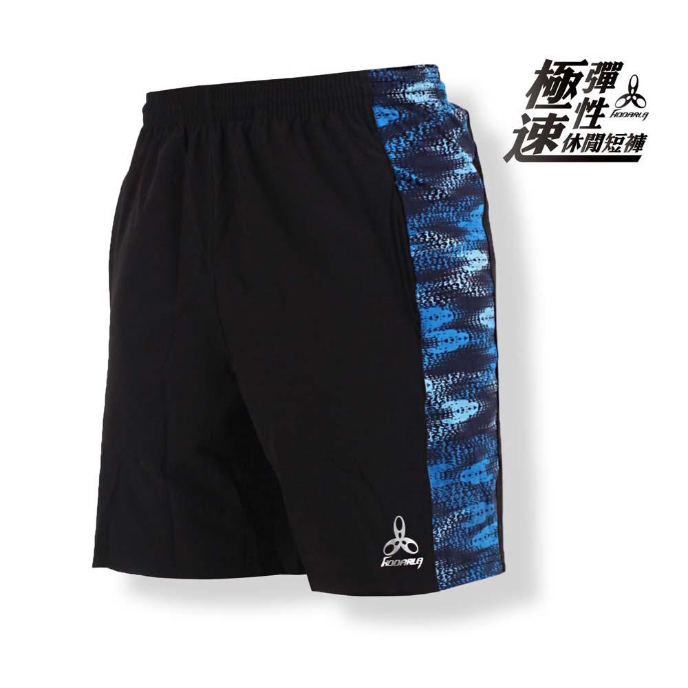 HODARLA 男極速彈性休閒短褲-台灣製 健身 訓練 慢跑 路跑 五分褲 黑藍@3128302@