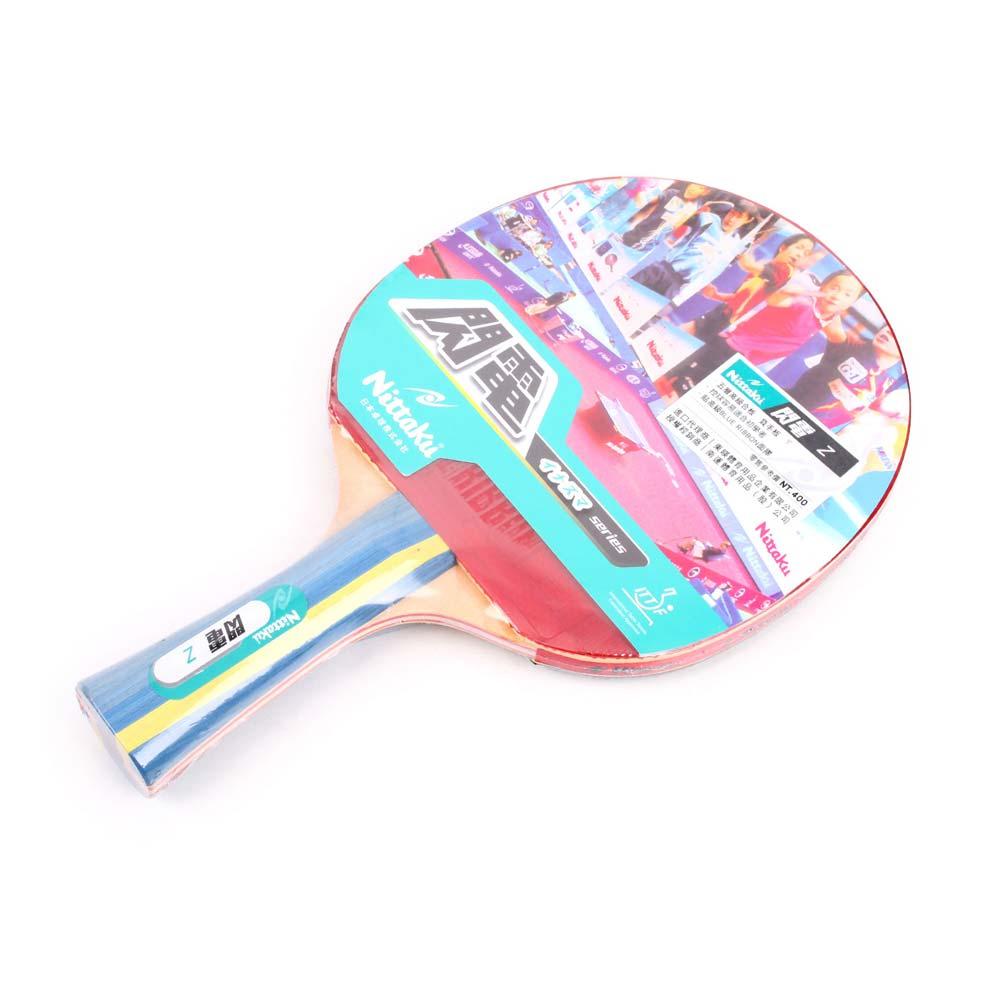 Nittaku N-TTA-Z 閃電桌拍-桌球拍 橫拍 刀板 負手板 乒乓球拍 紅黑黃@N-TTA-Z@