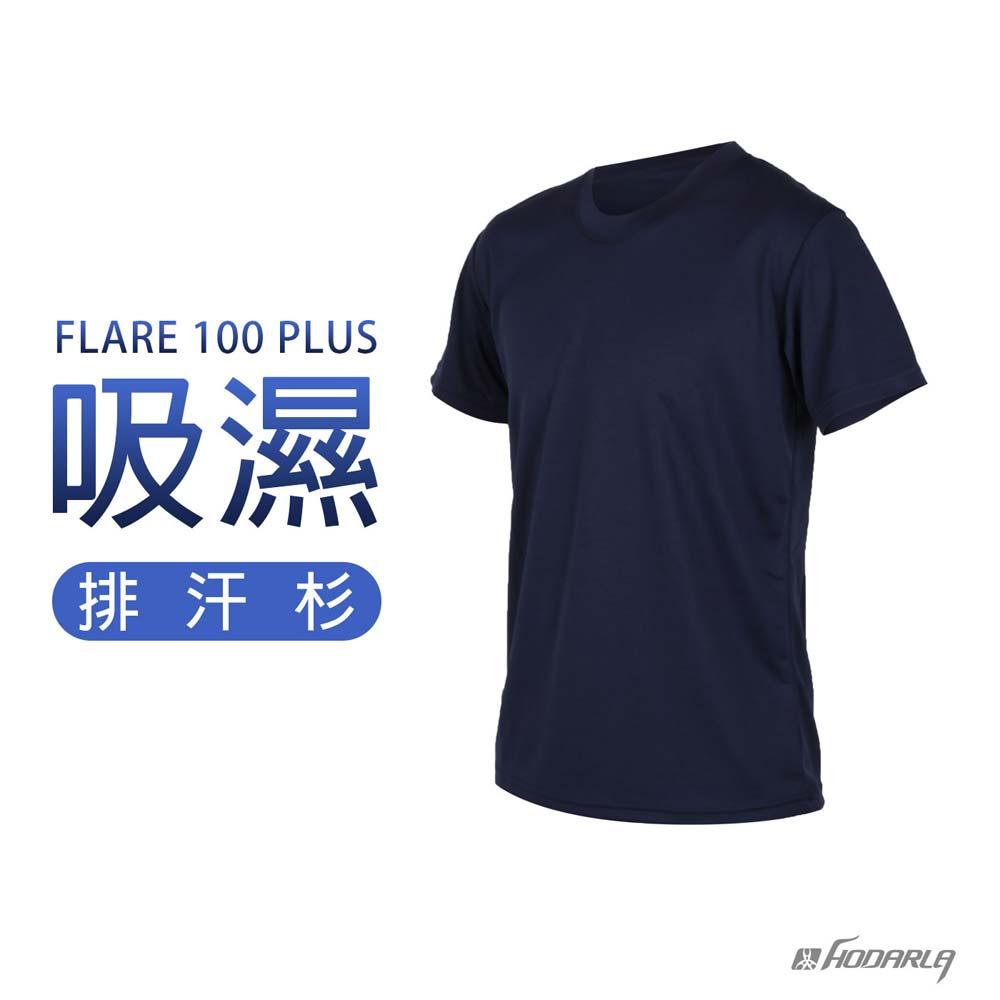 HODARLA FLARE 100 PLUS 男女吸濕排汗衫-短T 短袖T恤 台灣製 丈青@3153705@