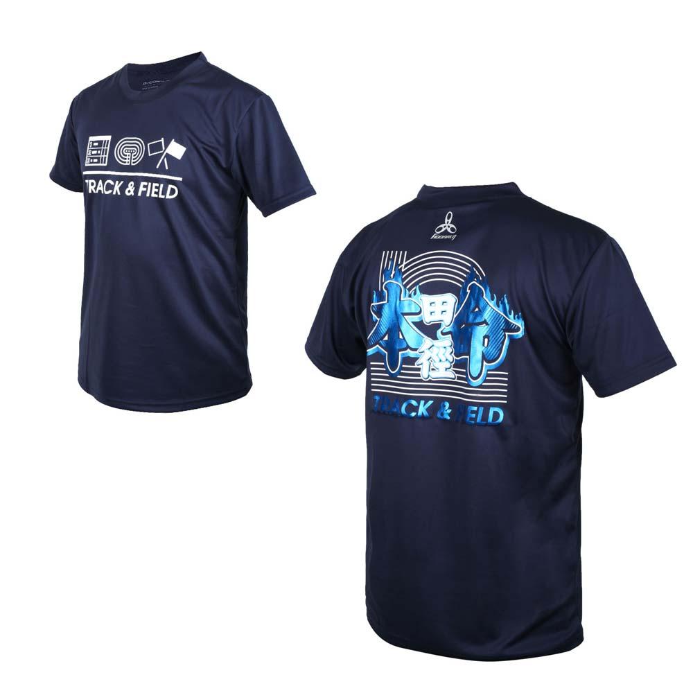 HODARLA 2021男青年盃漢字短T恤-田徑本命-台灣製 吸濕排汗 田徑 慢跑 路跑 丈青藍白@3159902@