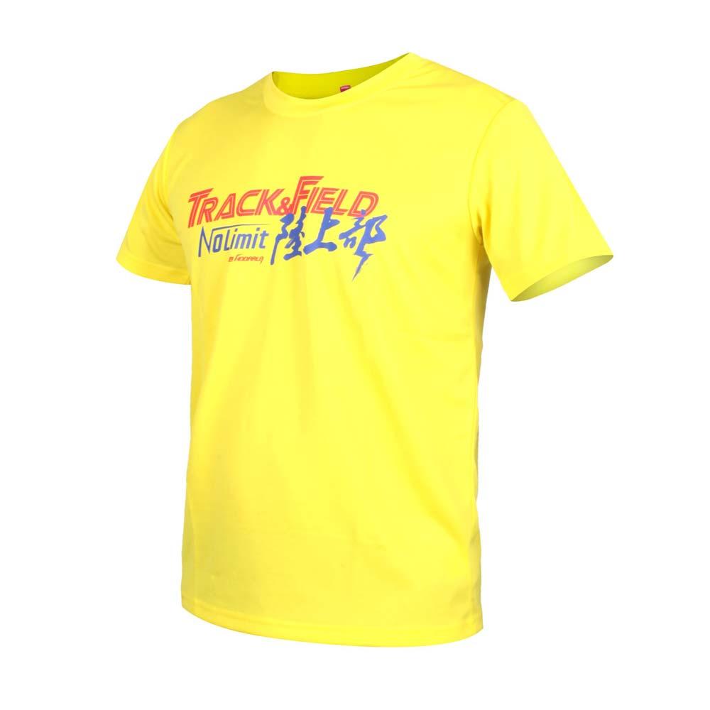 HODARLA 男原創漢字T-勝無懸念-吸濕排汗 短袖T恤 上衣 慢跑 路跑 亮黃@3134401@