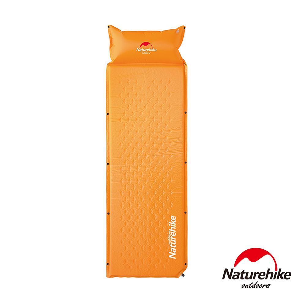 Naturehike 自動充氣 帶枕式單人睡墊 (橙色)