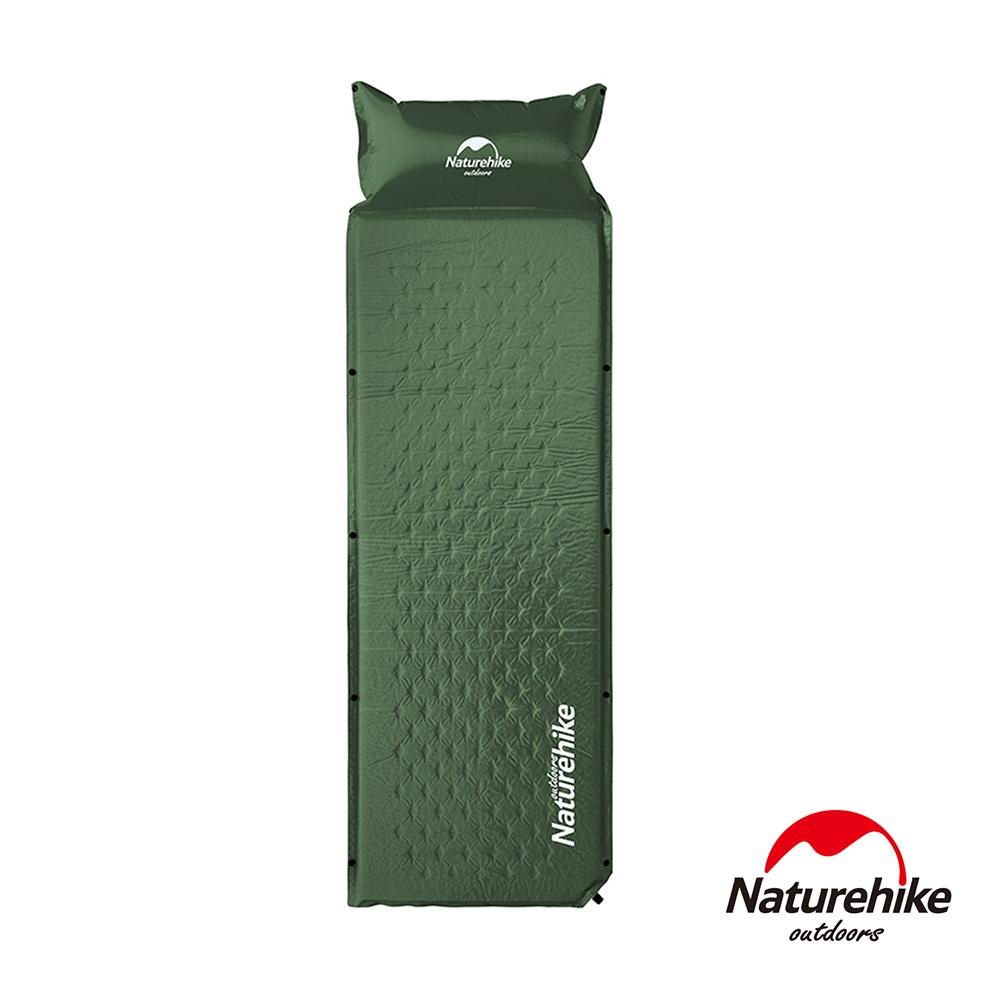 Naturehike 自動充氣 帶枕式單人睡墊 (軍綠)