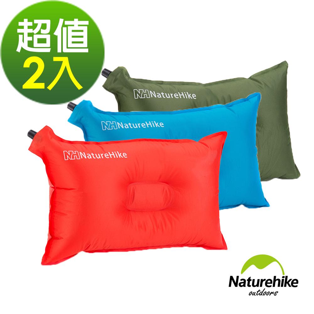 Naturehike 戶外露營 自動充氣枕頭 (超值2入)