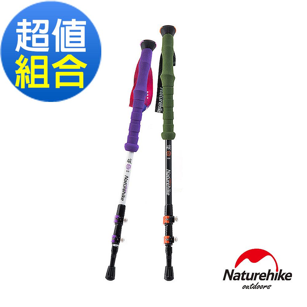 Naturehike UL輕量外鎖三節碳纖維登山杖 2入組