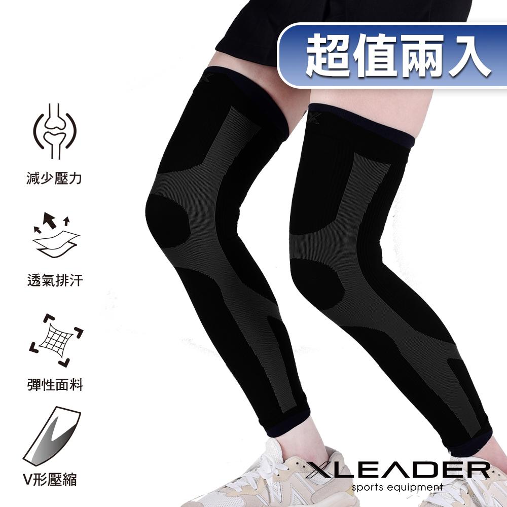 LEADER XW-03進化版X型運動壓縮護膝腿套 黑色 2只入