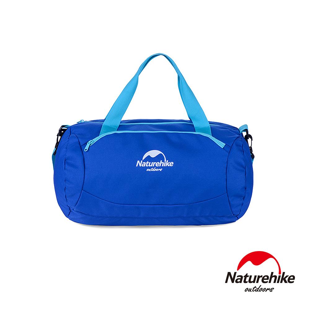 Naturehike 20L繽紛亮彩乾濕分離運動休閒包 肩背包 提包 藍色 NH