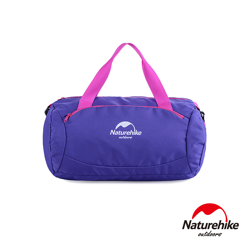 Naturehike 20L繽紛亮彩乾濕分離運動休閒包 肩背包 提包 紫色 NH