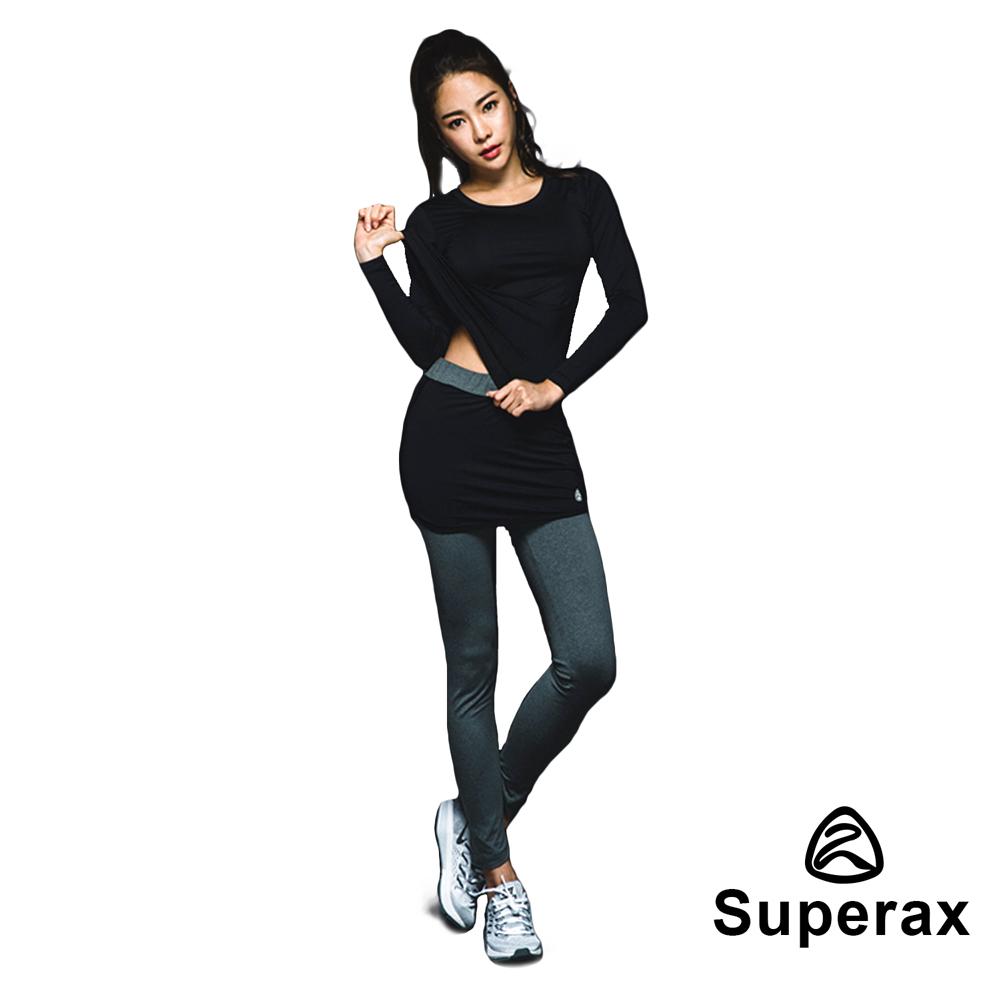 Superax  SW-170 假兩件運動彈性緊身褲 長褲 灰色